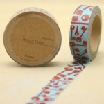 The Key pattern self adhesive washi tape